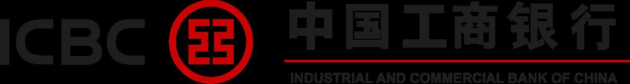 Icbc Logo PNG - 106041
