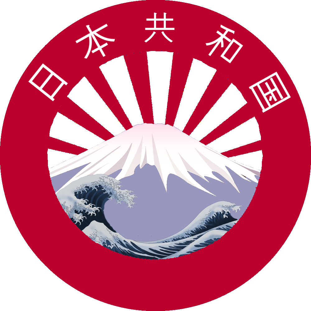 Image - Japanese Republic CoA (Apocalypse 2012).png | Alternative History |  Fandom powered by Wikia - Japan PNG