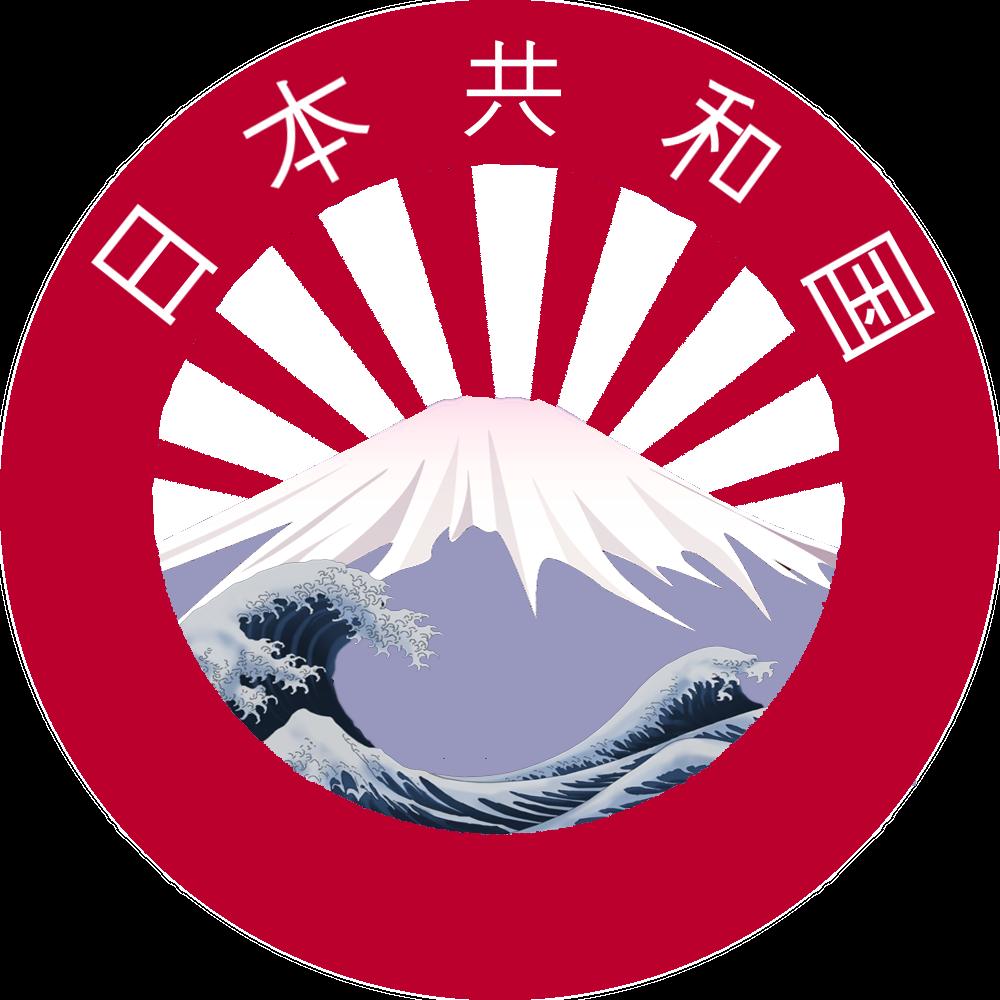 Japan PNG - 5701