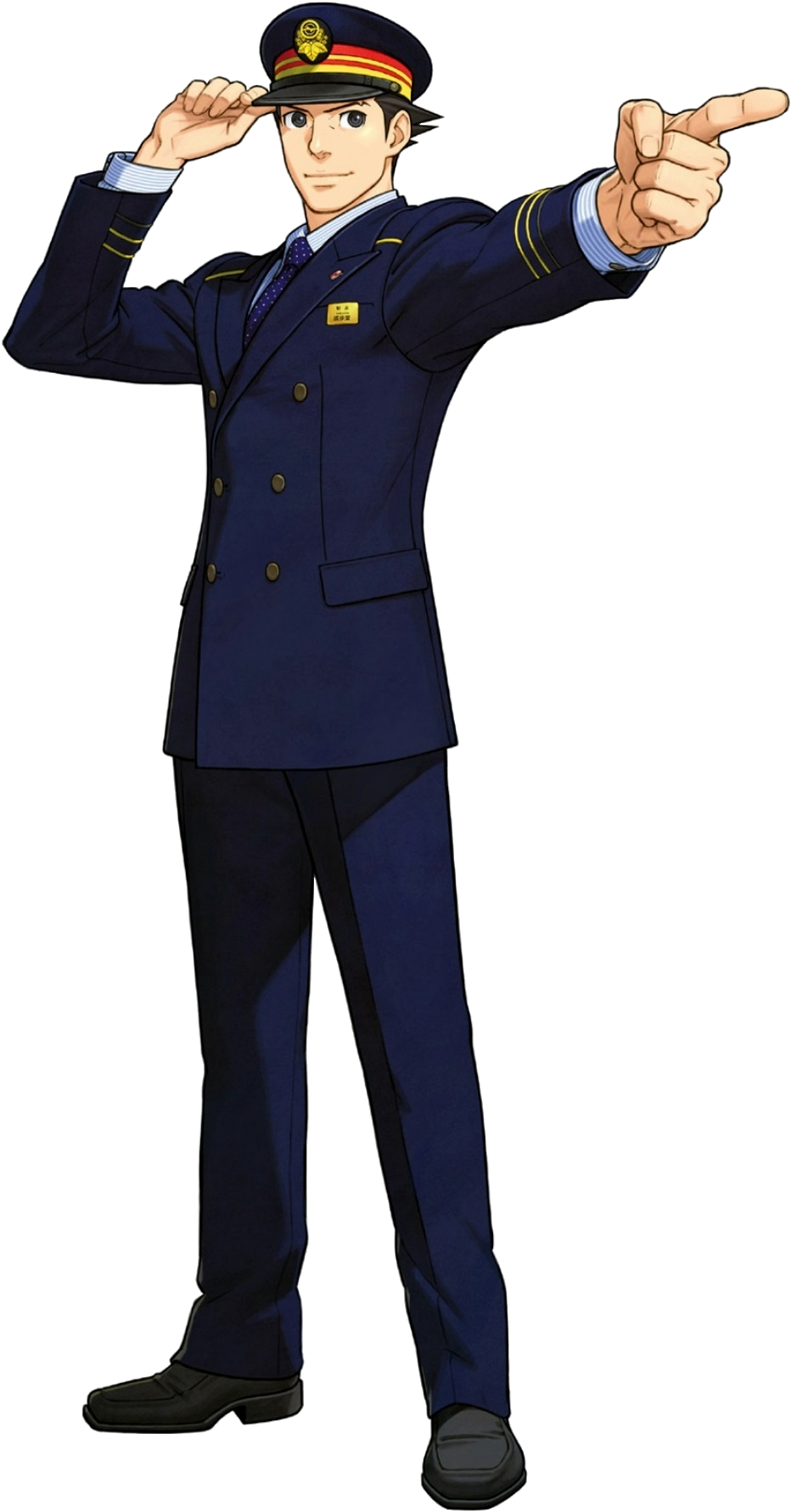 Image - Train Phoenix.png | Ace Attorney Wiki | FANDOM Powered By Wikia - Ace Attorney PNG