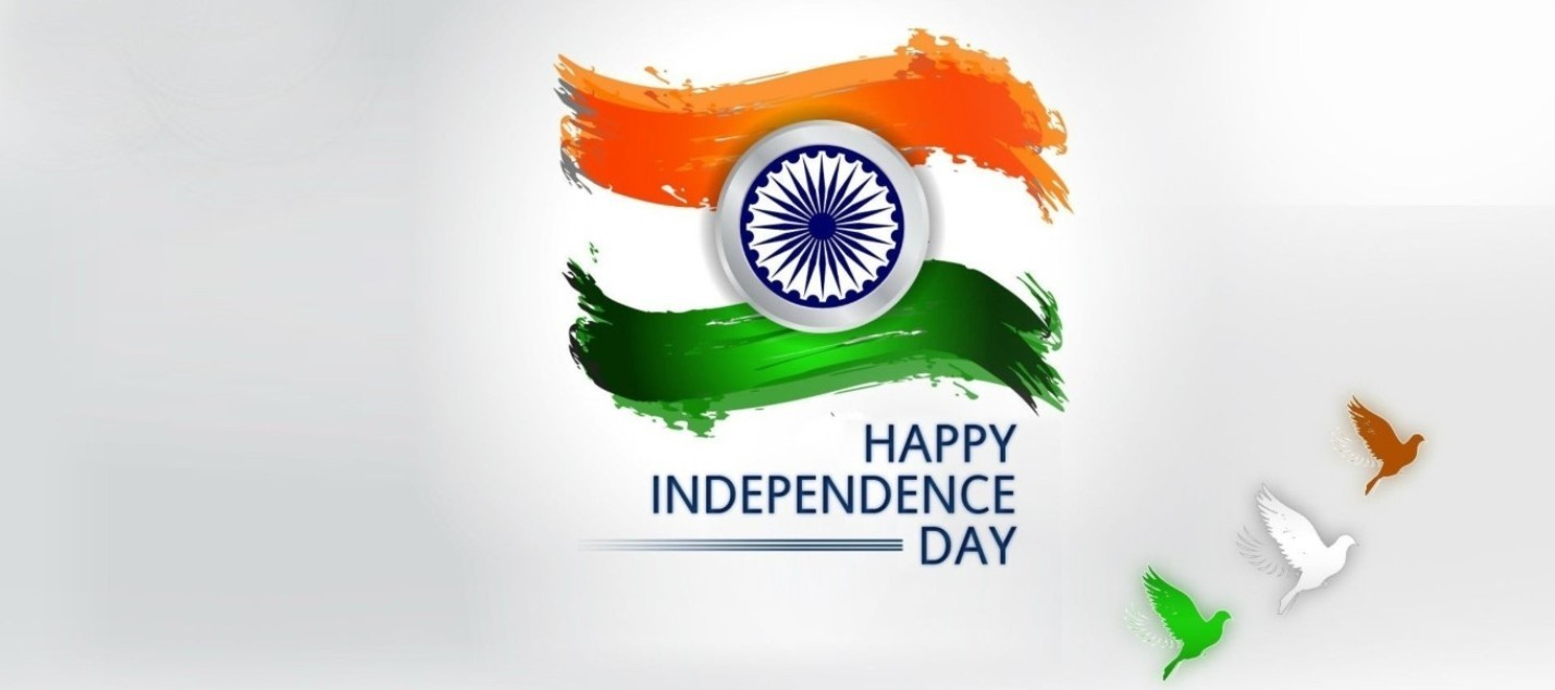 Independence Day PNG - 16469