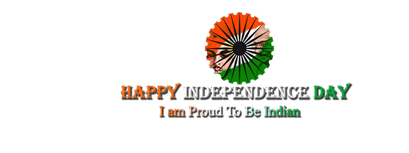 INDEPENDENCE DAY LOGO EFFECTS FOR PHOTOSHOP - Independence Day PNG