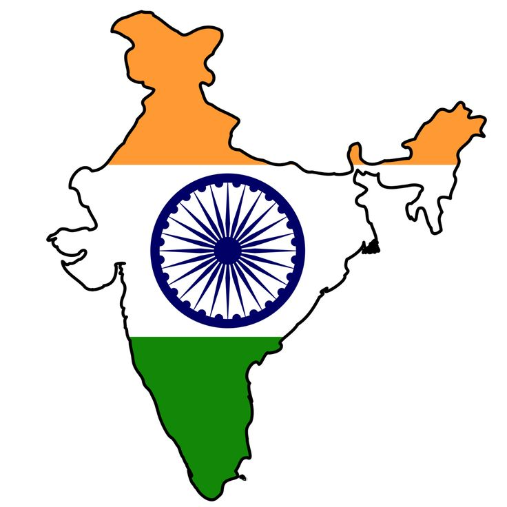 India  http://3.bp.blogspot pluspng.com/-SBXK8ObX64I/TghwXDHT1OI/AAAAAAAANDw/CjxG4FrwaGg/s1600/india flag map. png | International Partnerships | Pinterest | 15 PlusPng.com  - Independence Day PNG