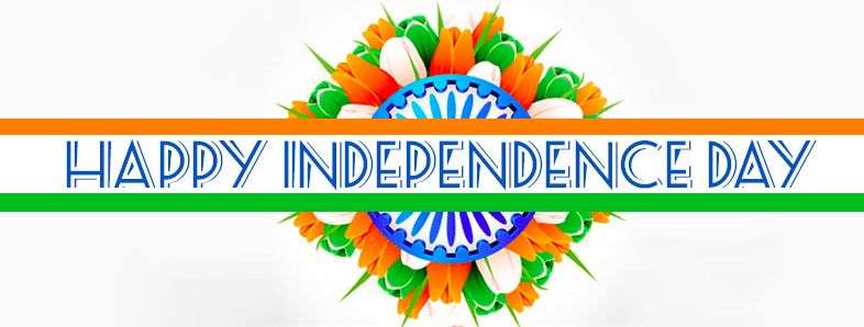 Independence Day PNG - 16464
