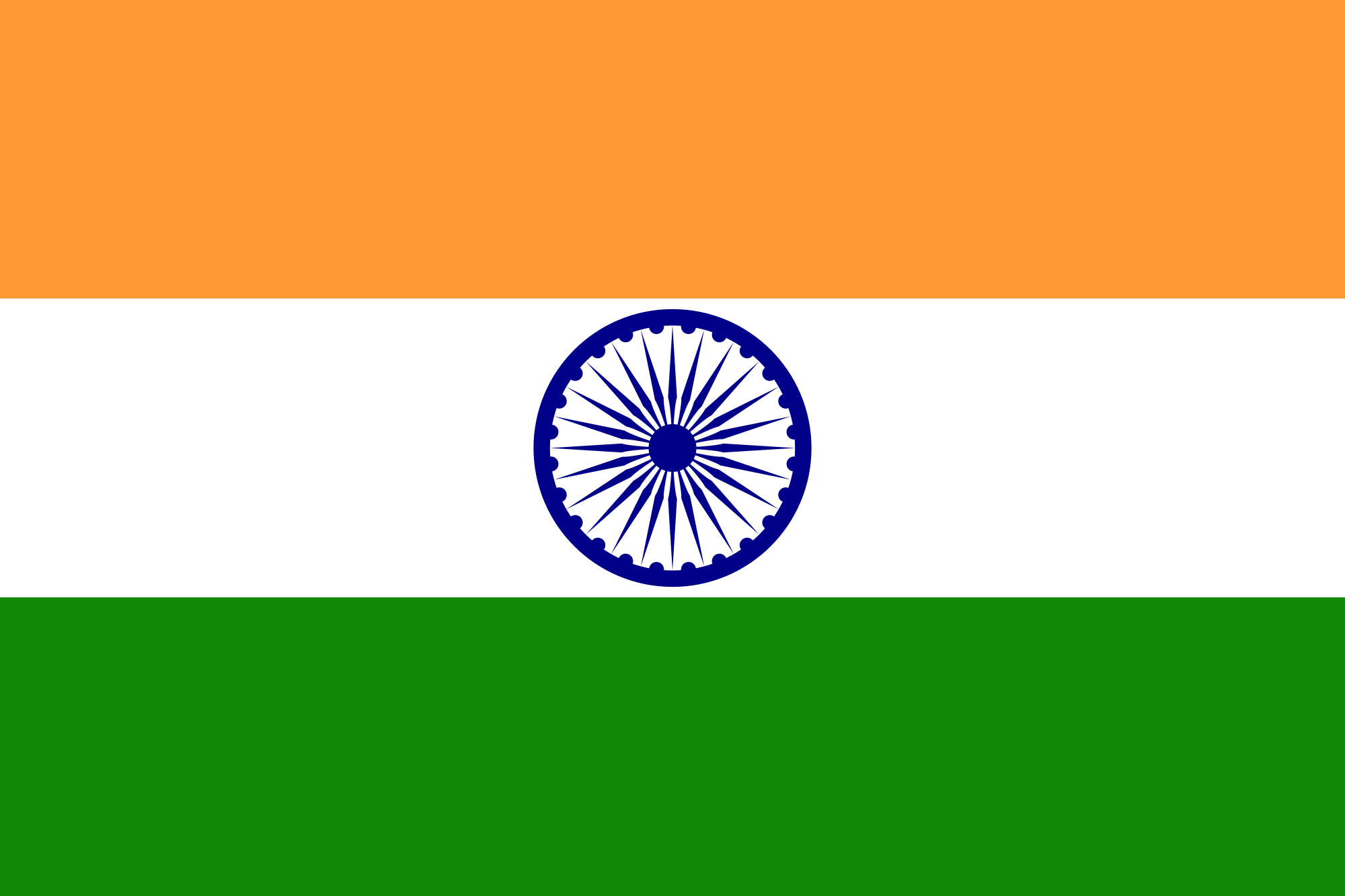 File:Flag of India.png - India PNG