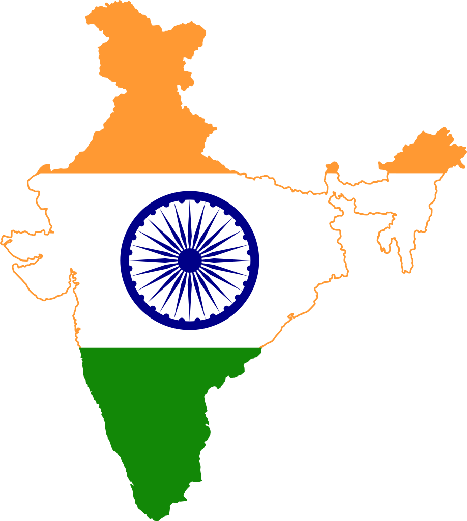 India PNG - 16882