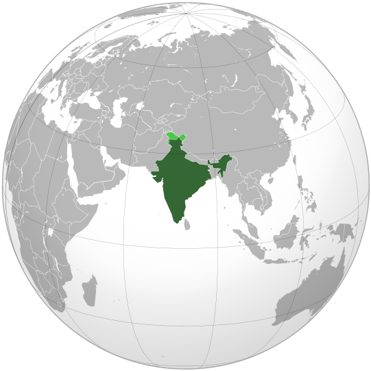 India PNG - 16897