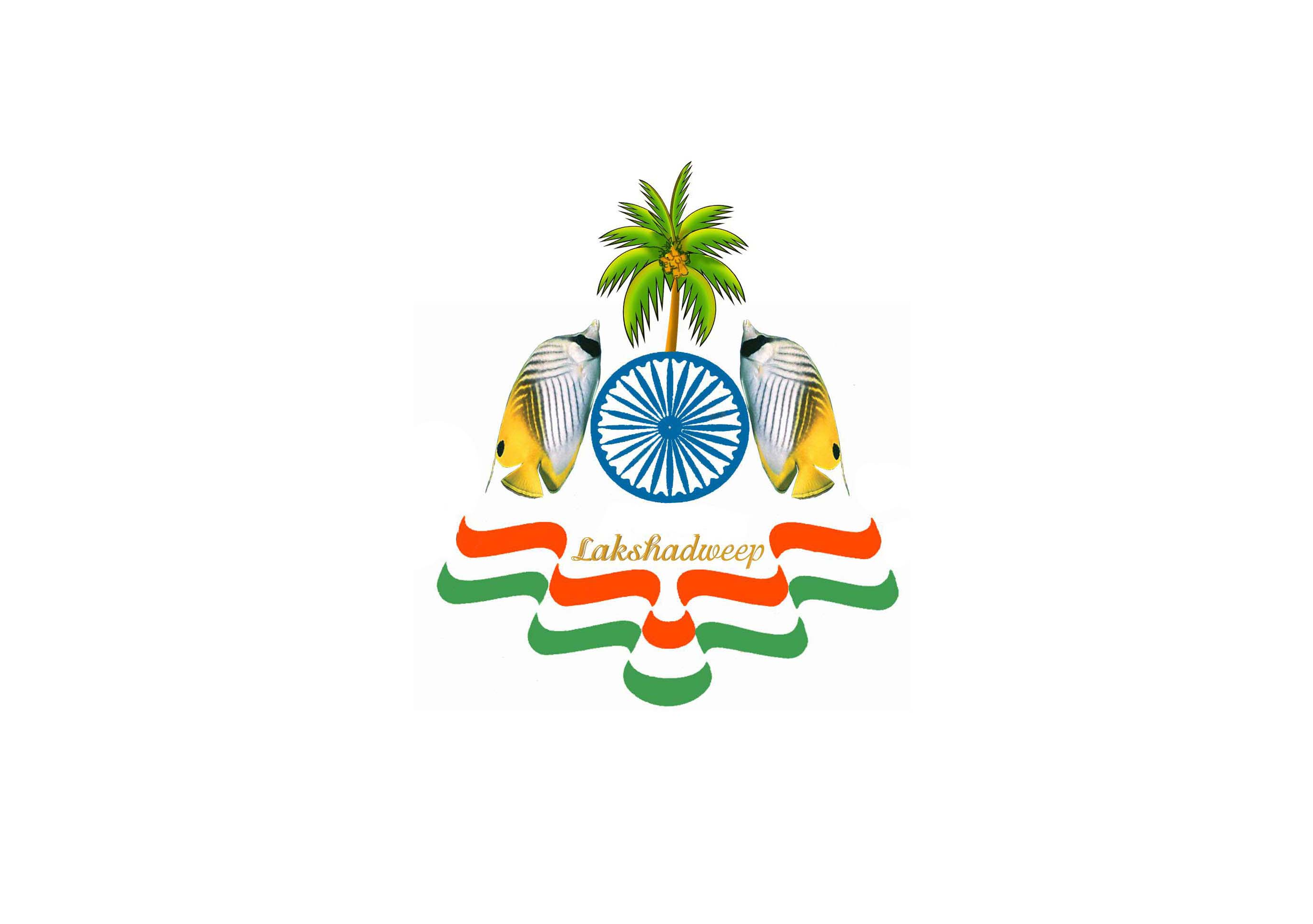 India PNG - 16884