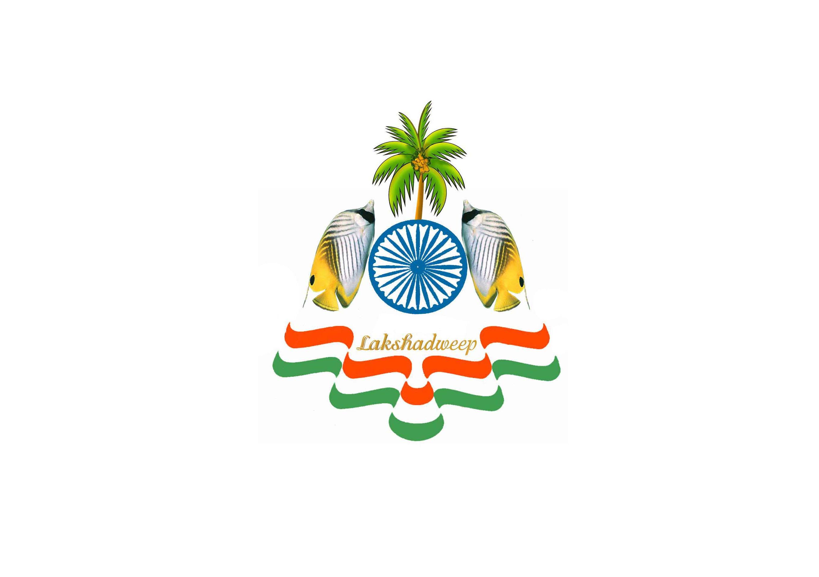 Lakshadweep Flag(INDIA).png - India PNG