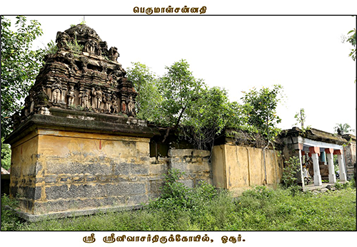 Old-Abandoned-Temple-in-South-Indian-Village - Indian Village PNG