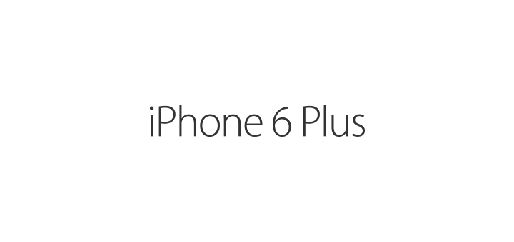 iphone-6-plus - Iphone 6s Logo Vector PNG