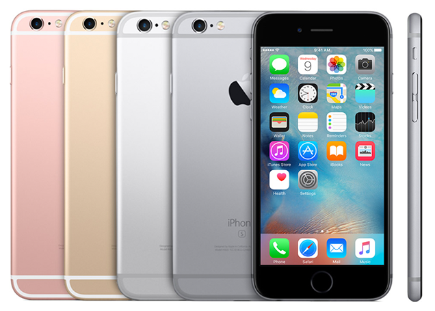 Apple iPhone 6S (Refurbished) - Iphone 6s PNG
