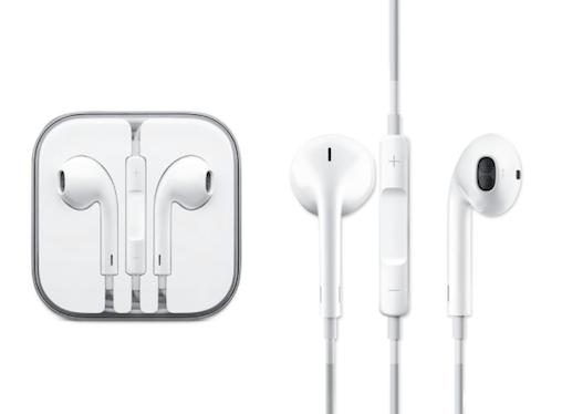 Used iphone earbuds - iphone earbuds teakkook