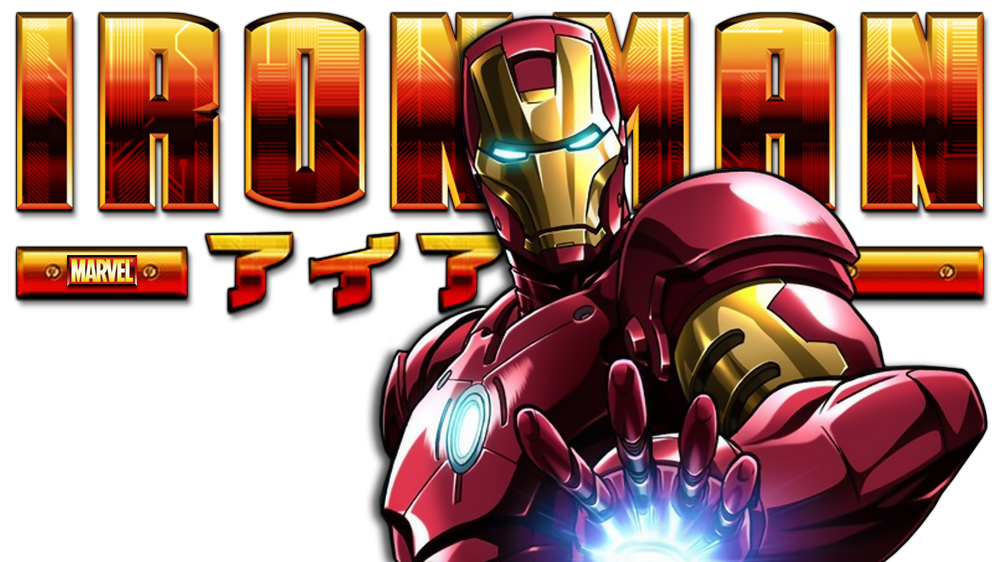 1 - Iron HD PNG