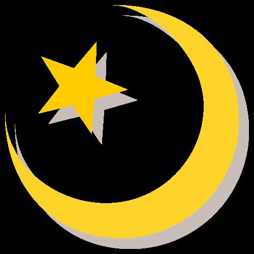 Islam HD PNG - 96204