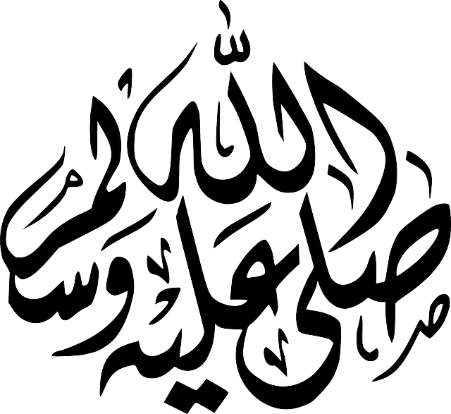 Islam PNG Free Download