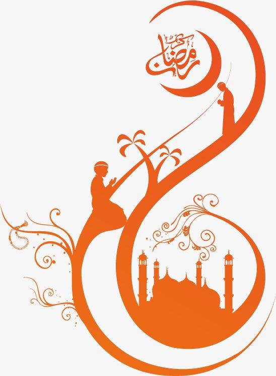Islam HD PNG - 96195