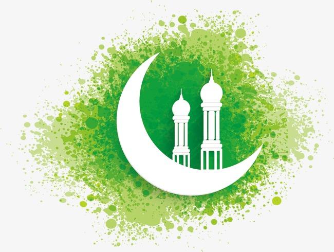 Islamic material, Islamic, Mu