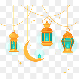 Islamic style chandelier, Vector Material, Islam, Islam PNG and Vector - Islam HD PNG