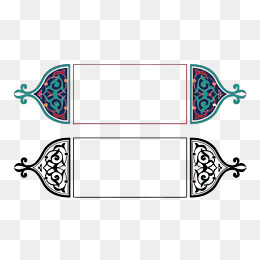 Vector Islamic pattern, Frame