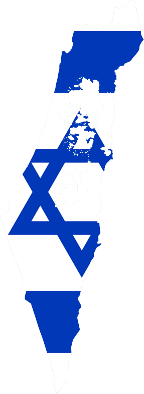 File:Israel (Flag-map).png - Israel Map PNG