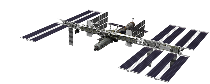 Iss PNG - 70187