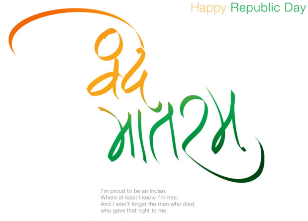 vande-martam-Republic Day 2016 Wishes Sms Images Wallpapers Quotes - Jai Hind PNG