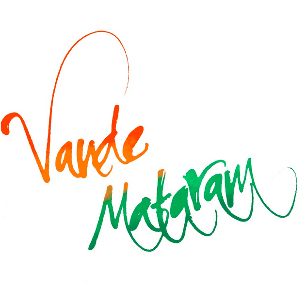 Vande Mataram,IIT-M
