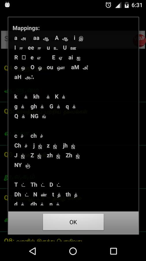Jalebi Answers- screenshot - Jalebi PNG Black And White