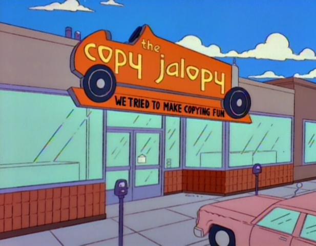 File:Copy jalopy.png - Jalopy PNG