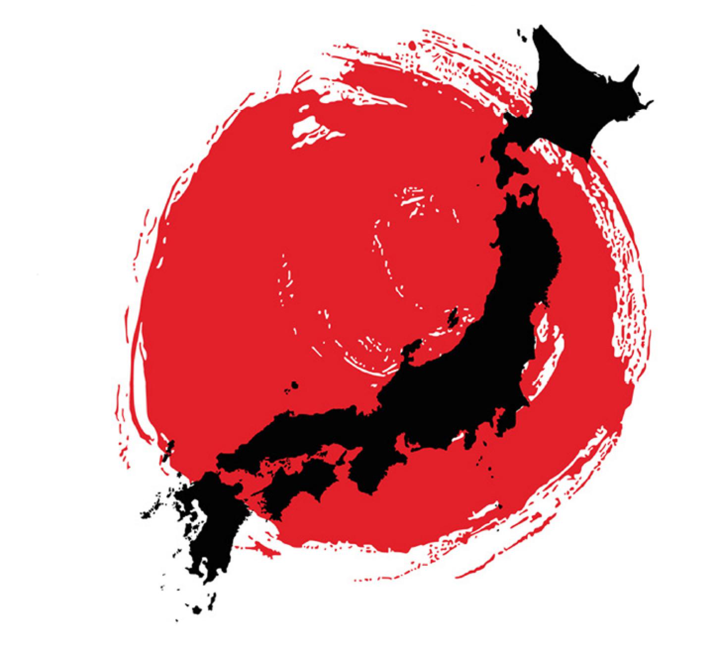 Japan Flag PNG HD - 128681