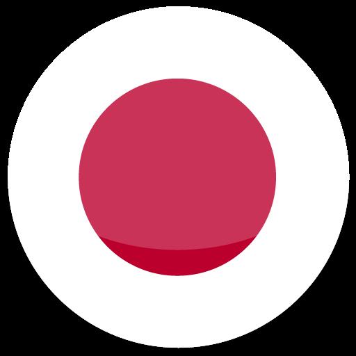 Japan Flag PNG HD - 128672