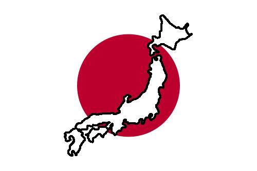 Japan Flag PNG HD - 128679