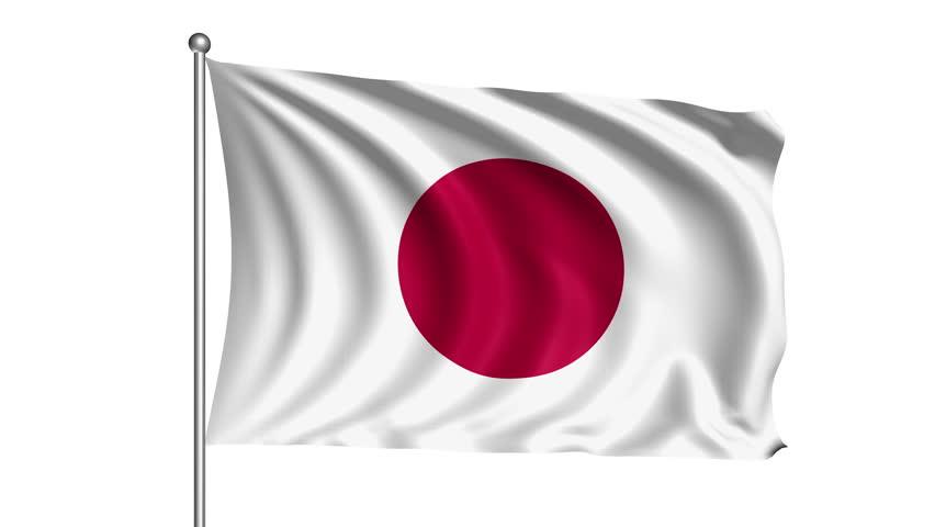 Japan Flag PNG HD - 128680