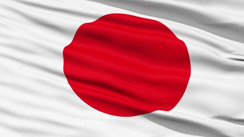 Japan Flag PNG HD - 128682