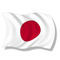 Similar Paint Brush PNG Image - Japan Flag PNG HD
