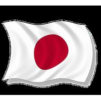 Japan Flag PNG HD - 128673