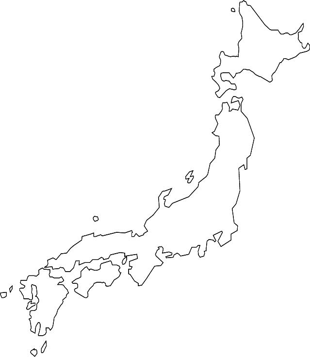 Japan PNG - 5698