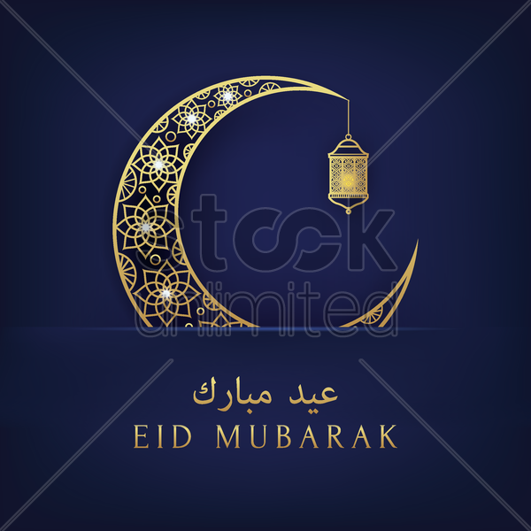 eid mubarak with jawi greeting vector graphic - Jawi PNG