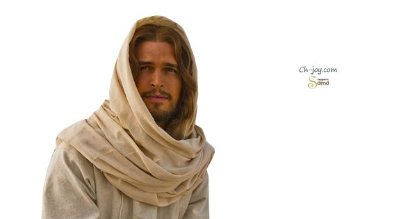 Jesus Christ PNG-PlusPNG.com-