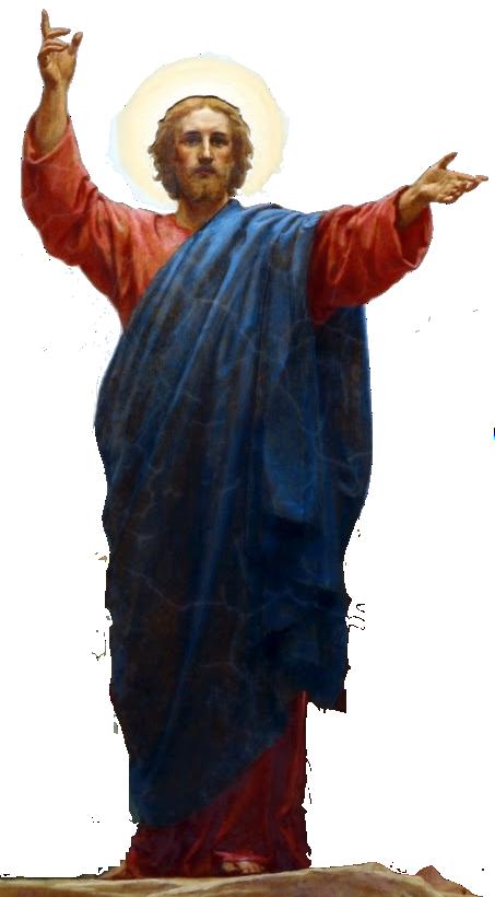 Jesus Christ PNG Transparent Jesus Christ.PNG Images ... | 453 x 820 png 298kB