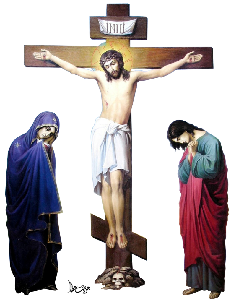 Jesus Christ PNG - 15674
