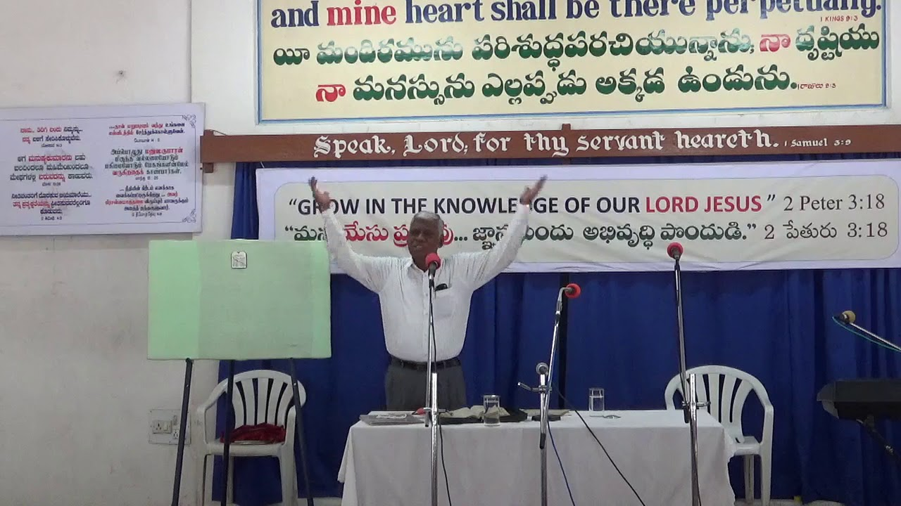 VBS 3RD DAY ||SENIORS LESSON|| MSG BY BRO: BIDAR DEVADAS ON 19 APRIL 2018 - Jesus With Seniors PNG