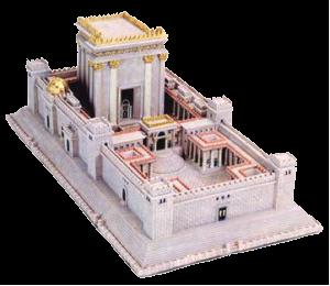 Jewish Temple PNG