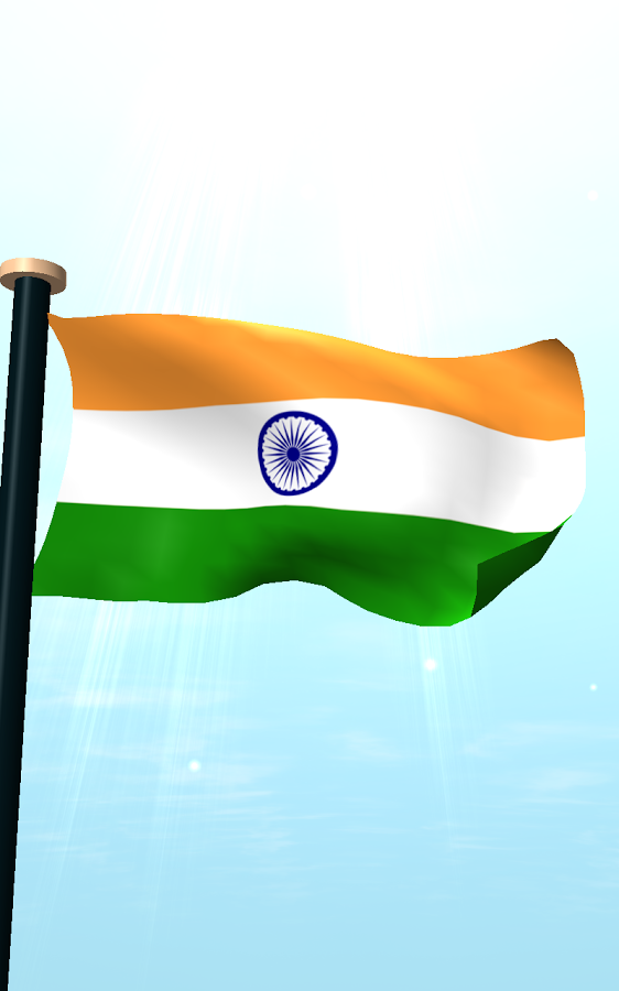 India Flag 3D Free Wallpaper-