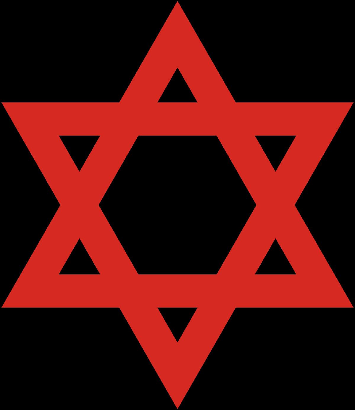 Judaism HD PNG-PlusPNG.com-1200 - Judaism HD PNG