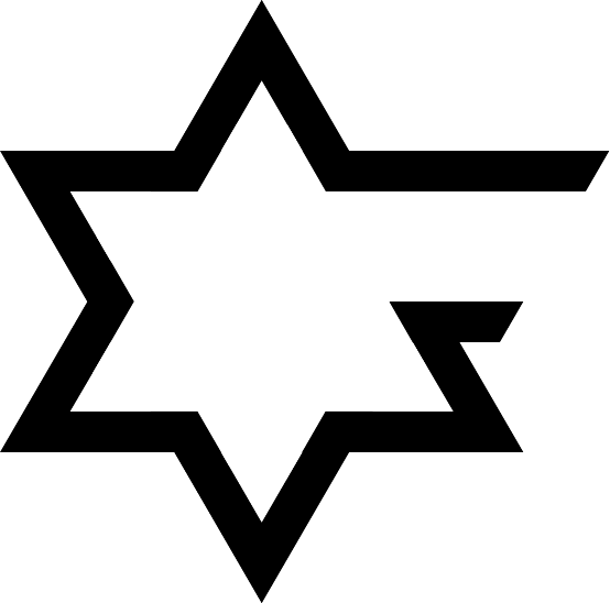 File:Open Source Judaism Logo.png - Judaism HD PNG