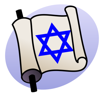 File:P judaism (scroll).svg - Judaism HD PNG