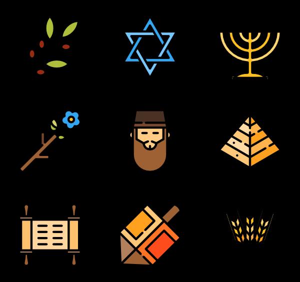 Judaism - Judaism HD PNG