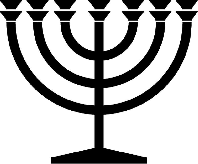 . PlusPng.com MB image/png PlusPng.com  - Judaism HD PNG